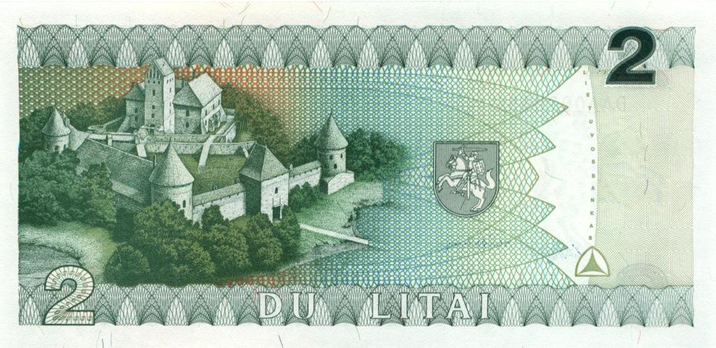 2 лита 1993 года (Литва)