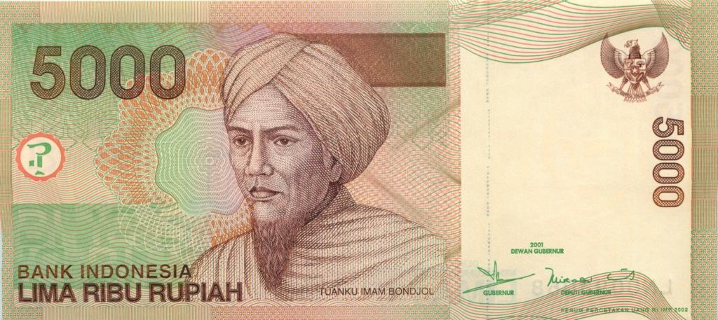5000 рупий 2001 года (Индонезия)