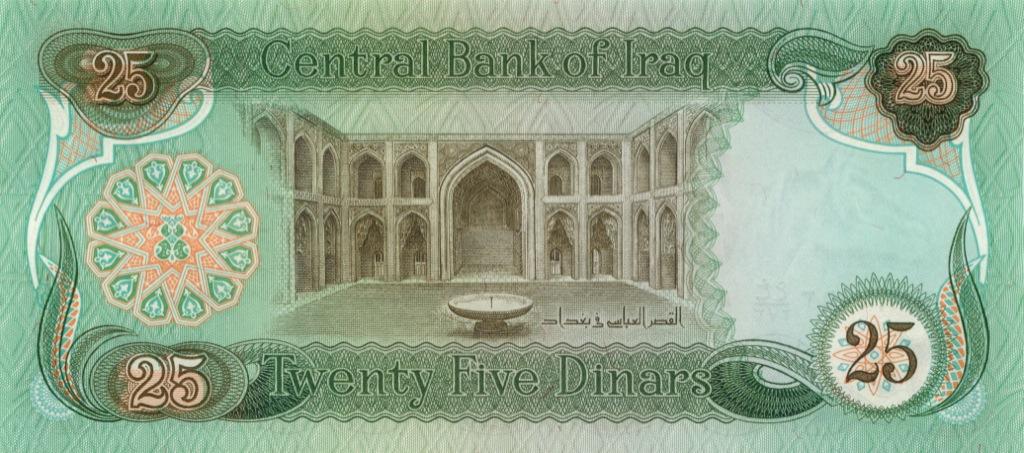 25 динаров (Ирак)