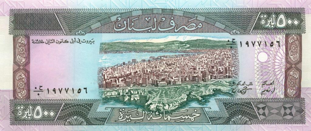 500 ливров (Ливан)