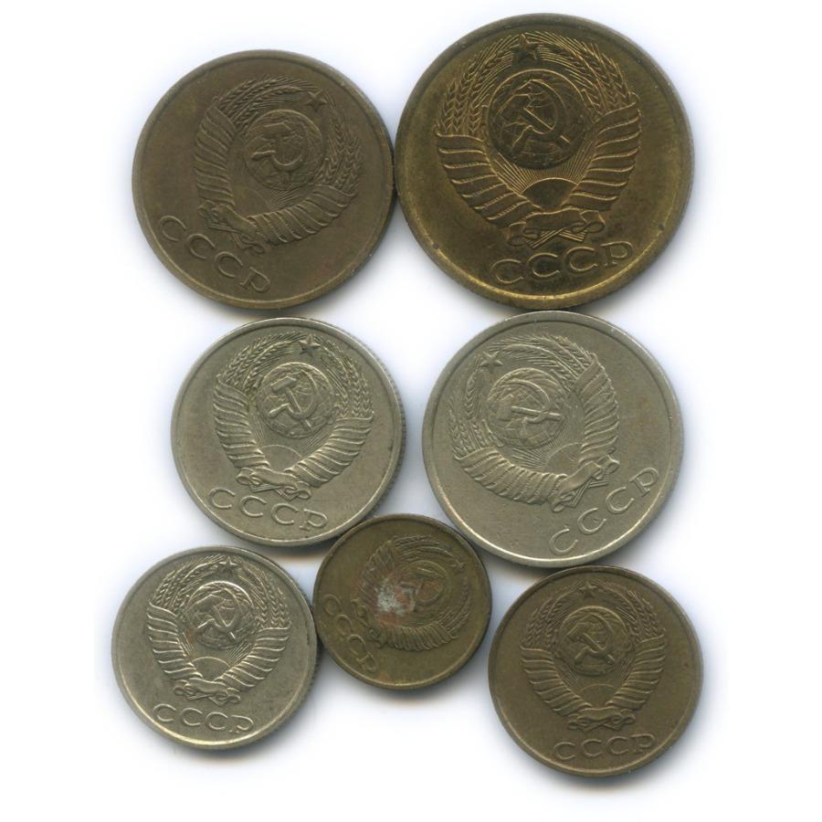 Набор монет СССР 1987 года (СССР)