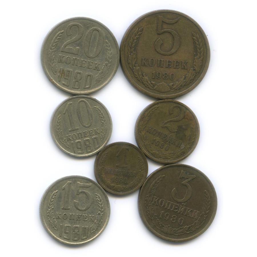 Набор монет СССР 1980 года (СССР)