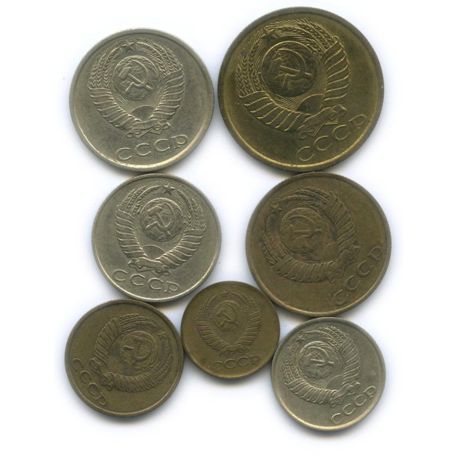 Набор монет СССР 1986, 1989 (СССР)