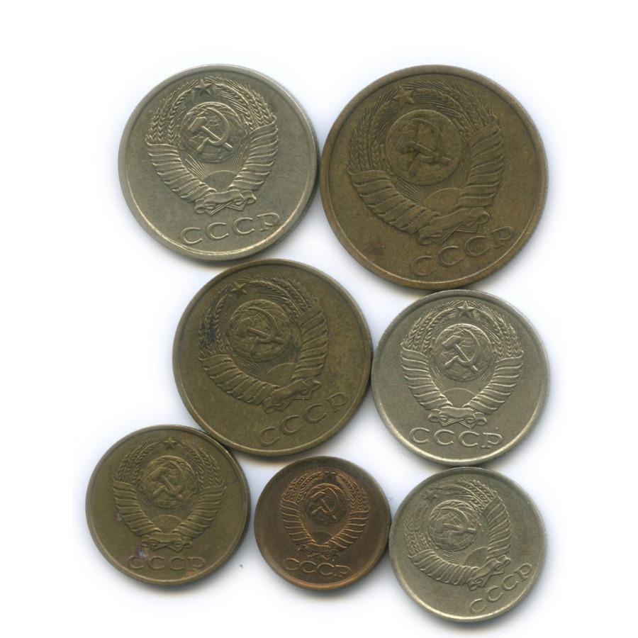 Набор монет СССР 1986 года (СССР)