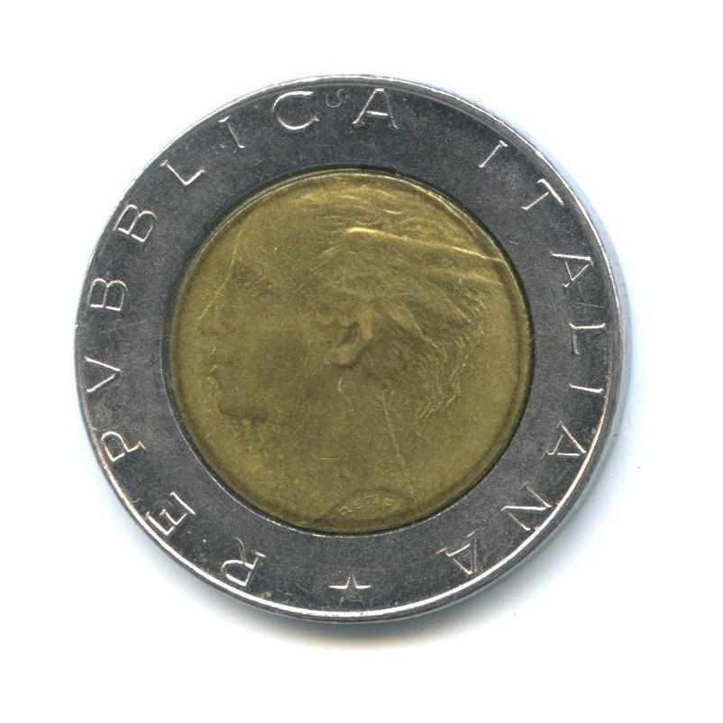 500 лир 1990 года (Италия)