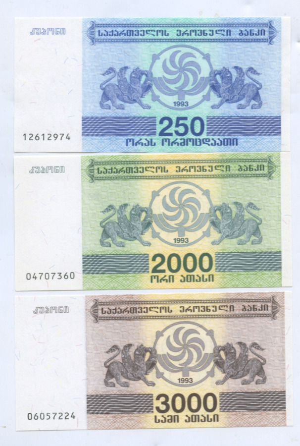 Набор банкнот 1993 года (Грузия)