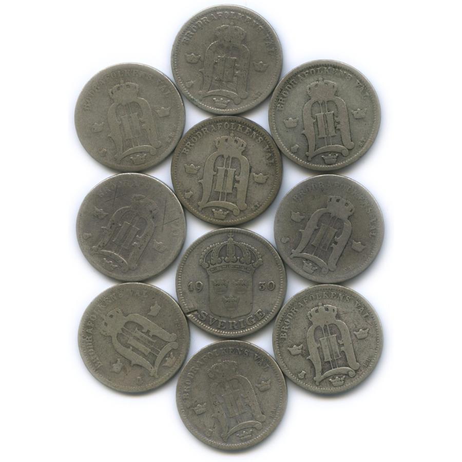 Набор монет 50 эре (Швеция)