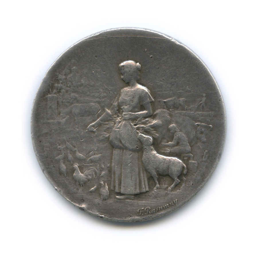 Медаль «Comice agricole deCambrai» (Франция)