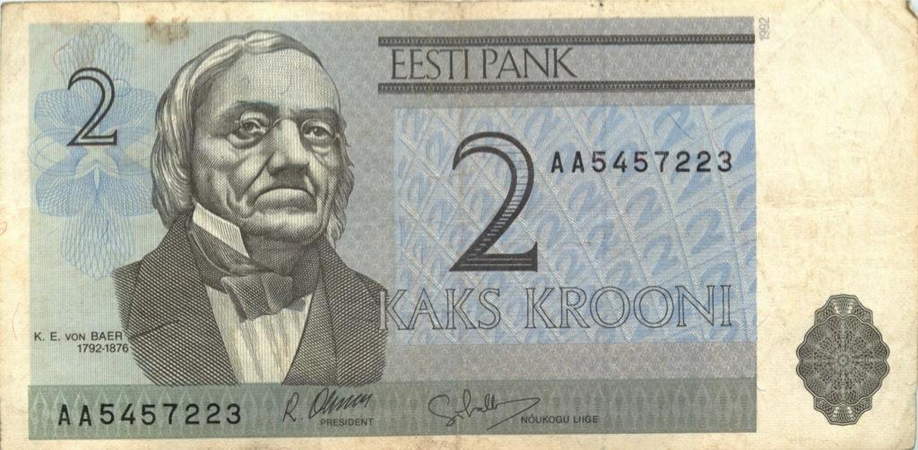 2 кроны 1992 года (Эстония)