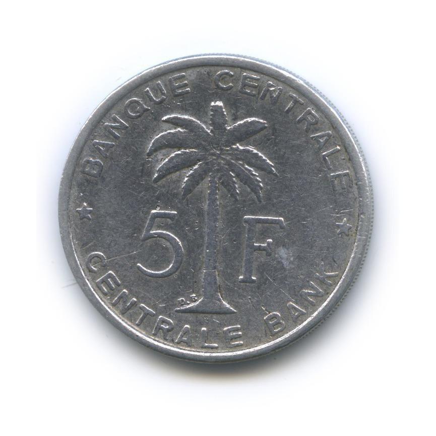 5 франков, Бельгийское Конго (Руанда-Урунди) 1958 года