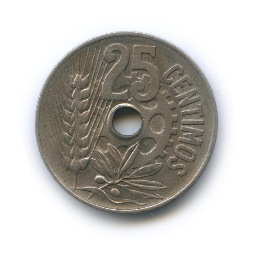 25 сентимо 1934 года (Испания)