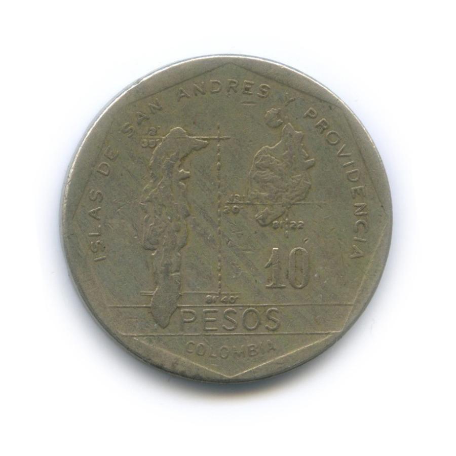 10 песо 1988 года (Колумбия)