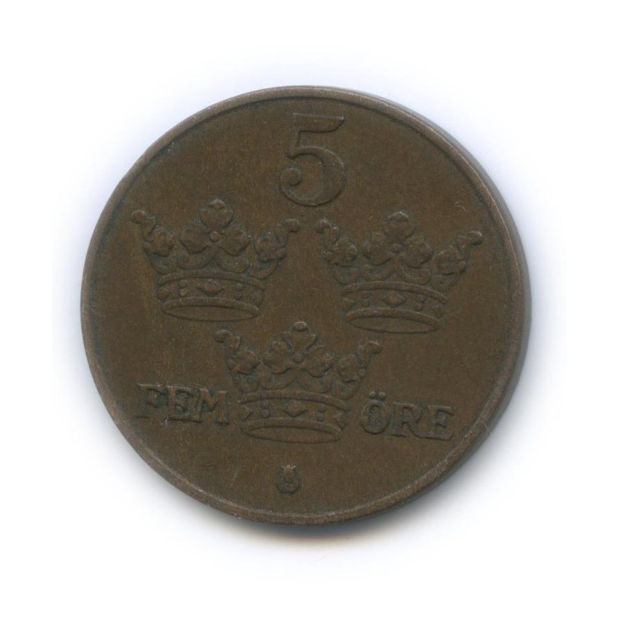 5 эре 1950 года (Швеция)