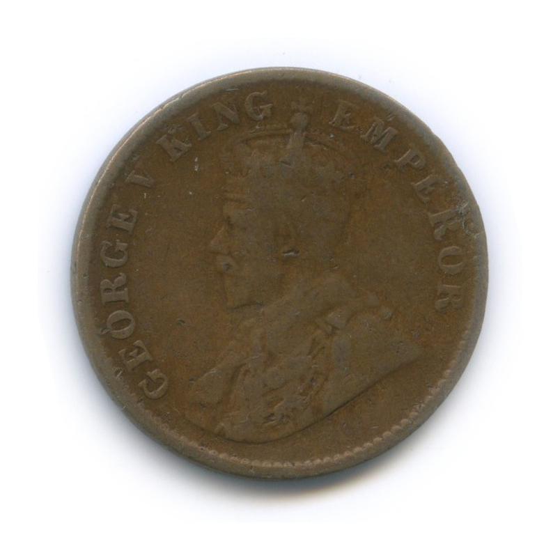 1/4 анны, Британская Индия 1928 года