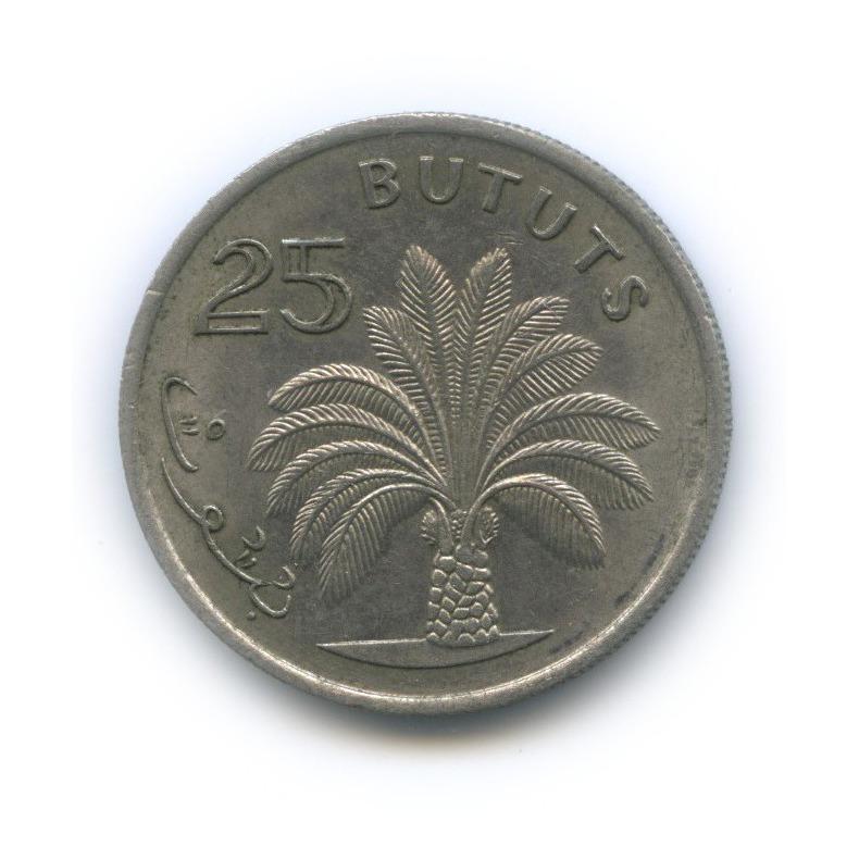 25 бутут, Гамбия 1971 года
