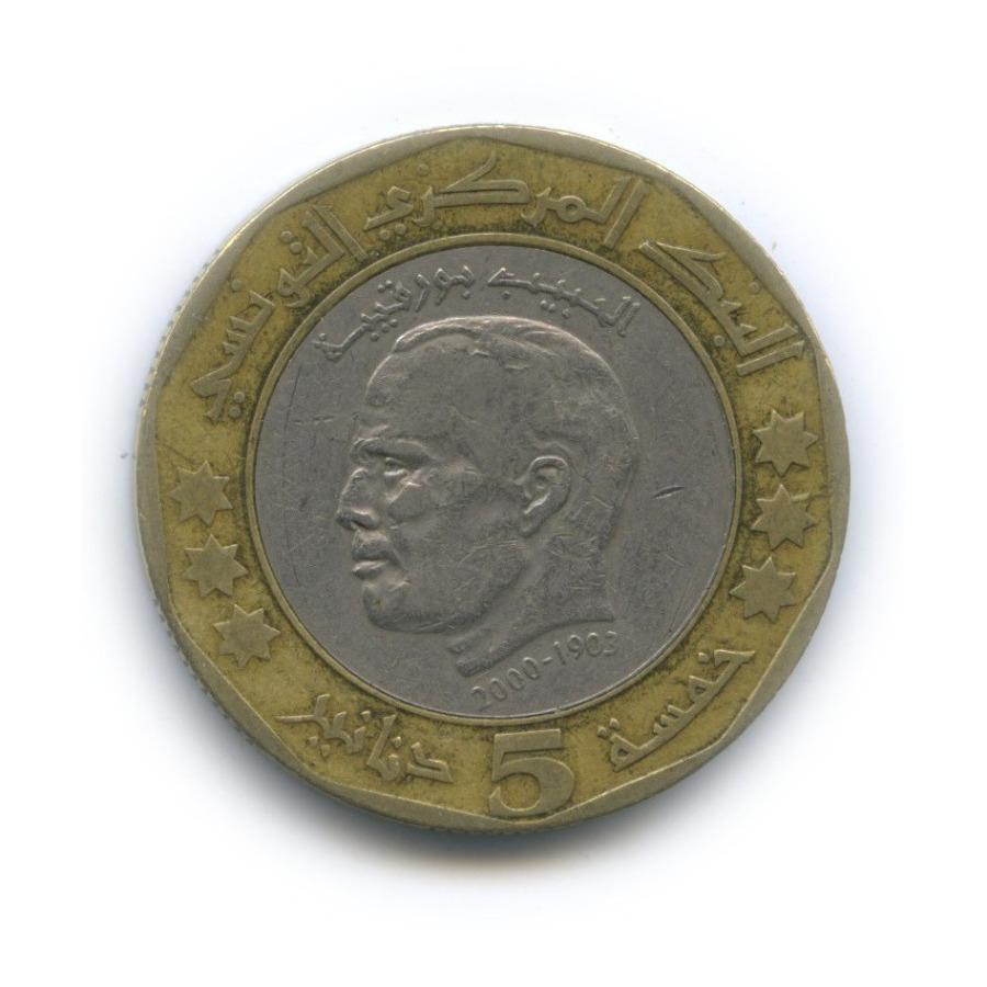 5 динаров 2000 года (Тунис)