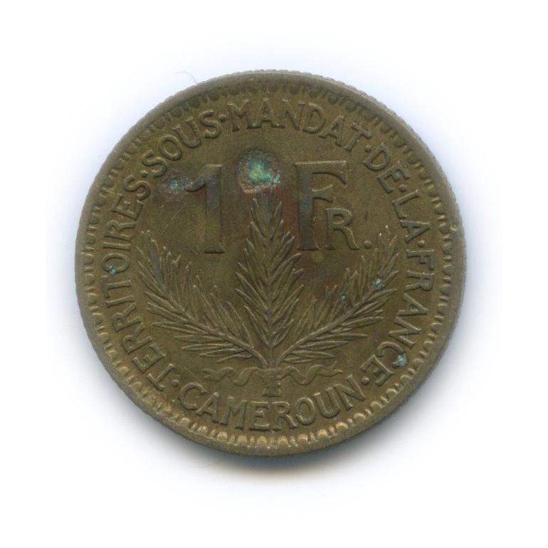 1 франк, Камерун 1925 года (Франция)