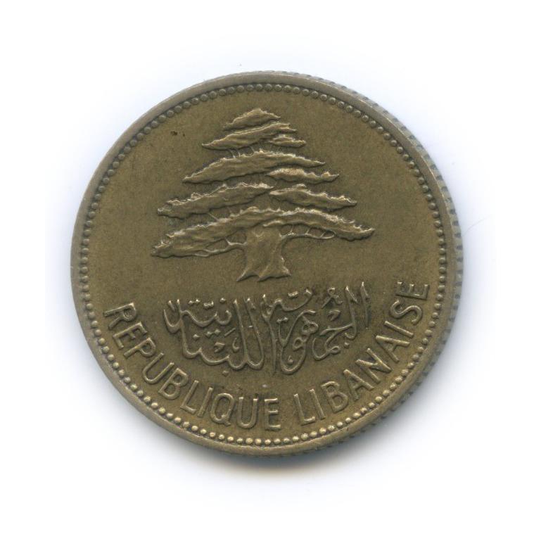 25 пиастров 1961 года (Ливан)