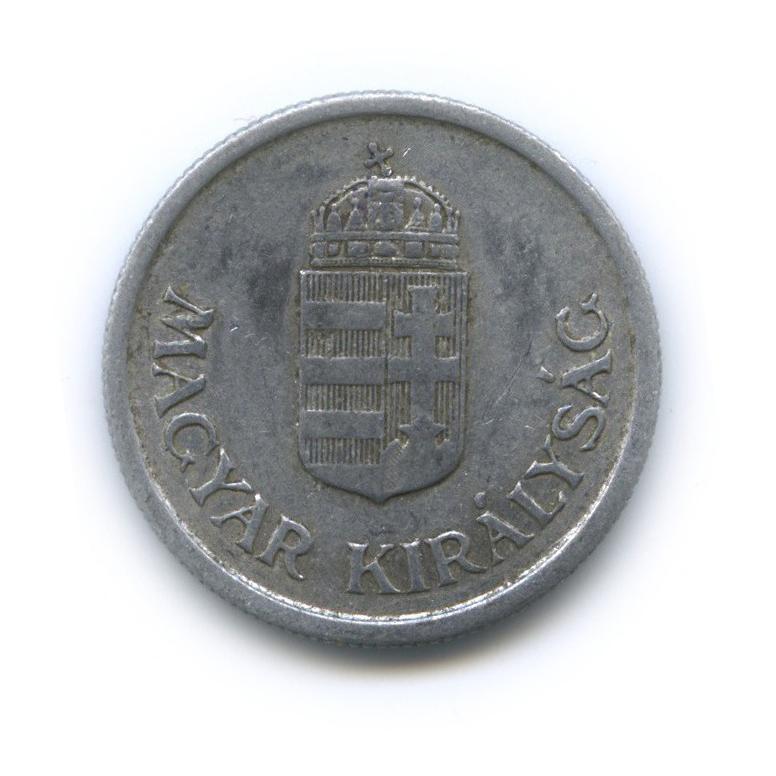 1 пенгё 1941 года (Венгрия)