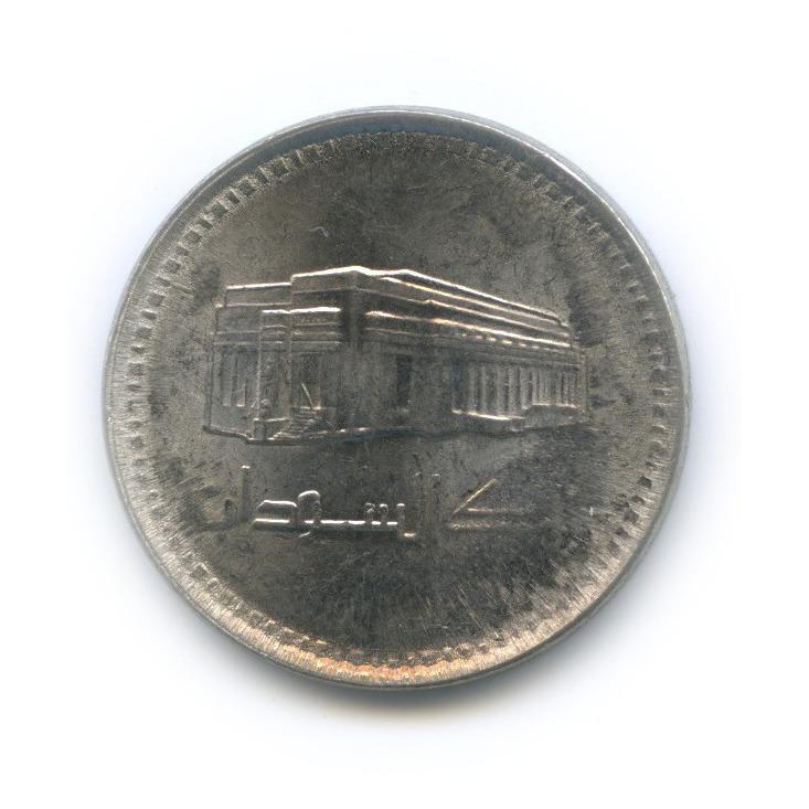 25 гирш - Центральный банк, Судан 1989 года