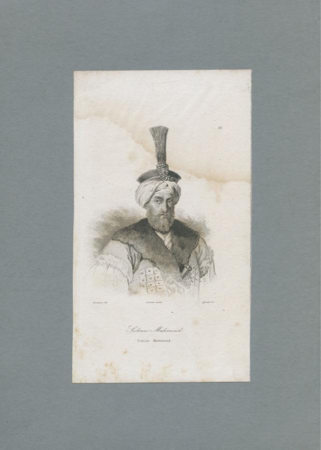Гравюра «Султан Махмуд» (начало XIX века) (Франция)