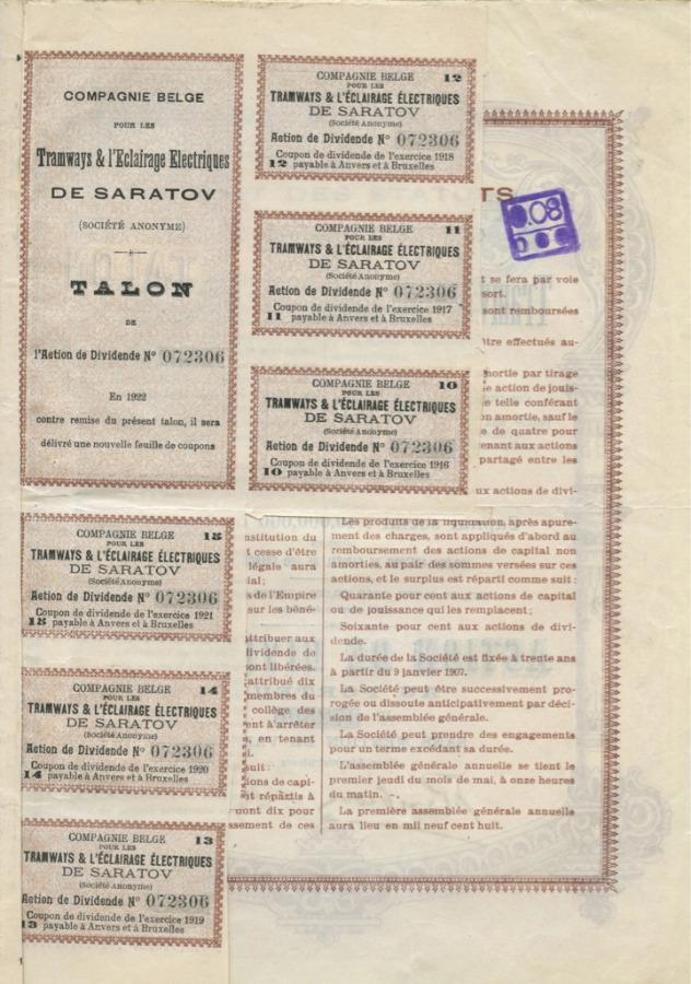 10 миллионов франков, акция «Tramways et I