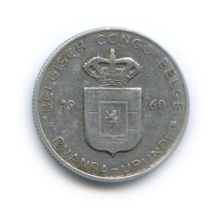 1 франк, Бельгийское Конго (Руанда-Урунди) 1960 года