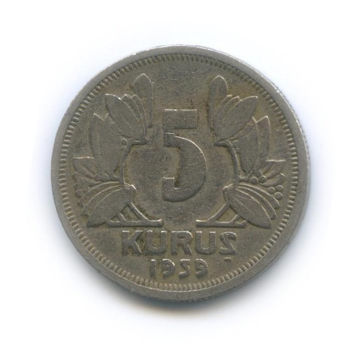 5 куруш 1939 года (Турция)