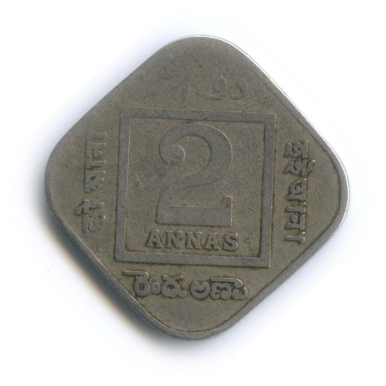 2 анны, Британская Индия 1918 года