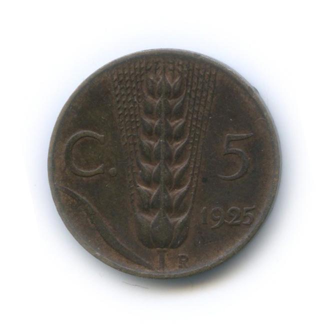 5 чентезимо 1925 года (Италия)