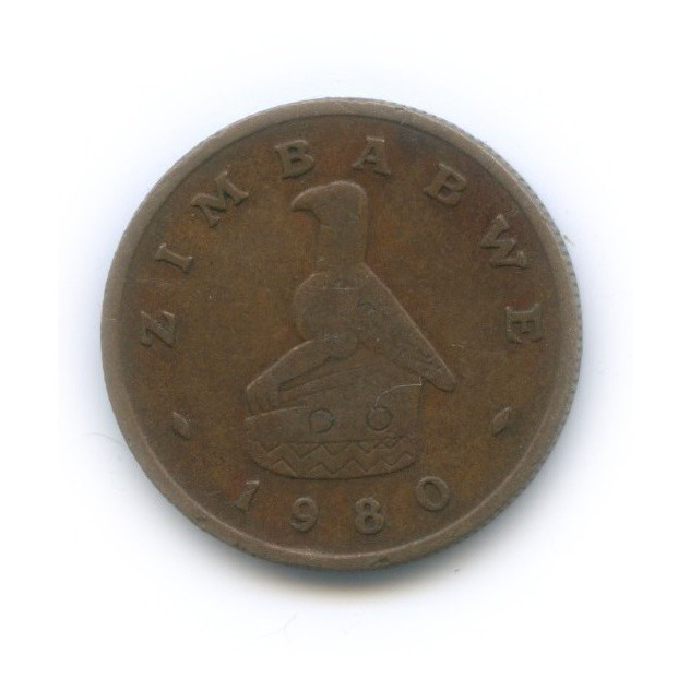1 цент, Зимбабве 1980 года