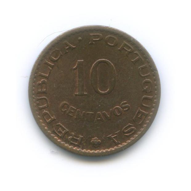 10 сентаво, Португальская Индия 1961 года