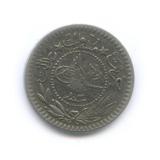 5 пар - Мехмед V Решад, Османская Империя 1911 года (Турция)