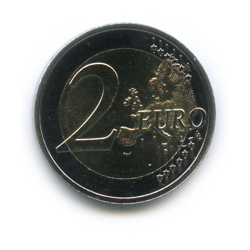 2 евро - Сельское хозяйство Латвии (Корова) 2016 года (Латвия)