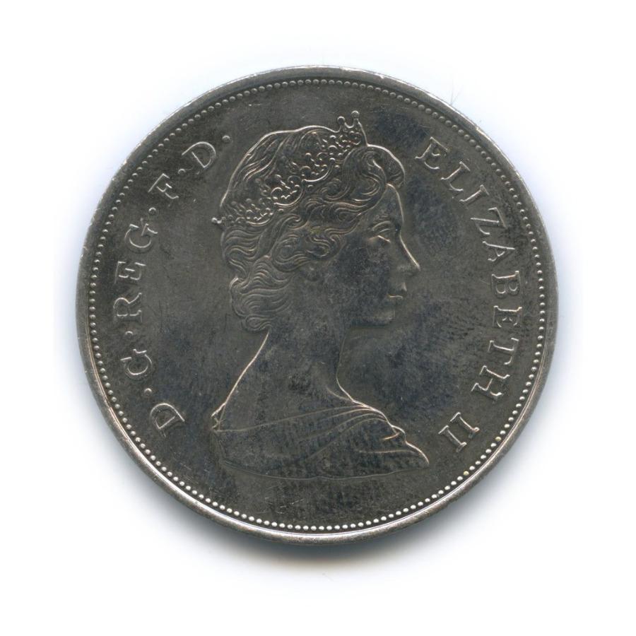 25 пенсов (крона) — 80-летие Королевы-Матери 1980 года (Великобритания)
