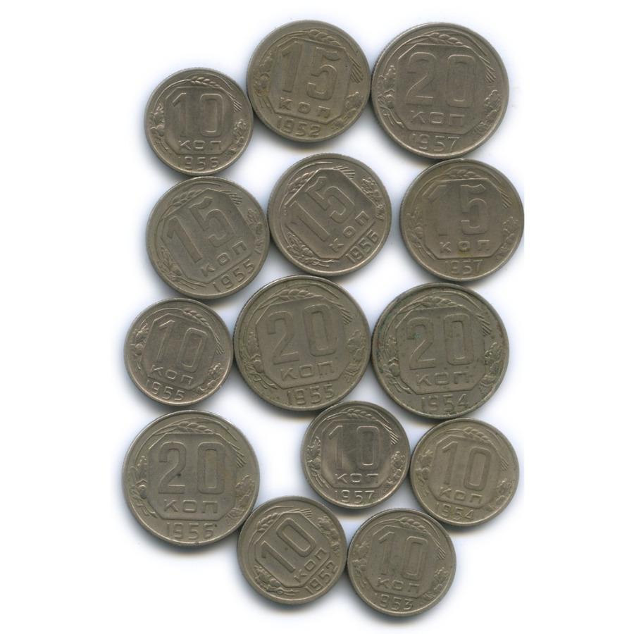 Набор монет СССР 1952-1957 (СССР)