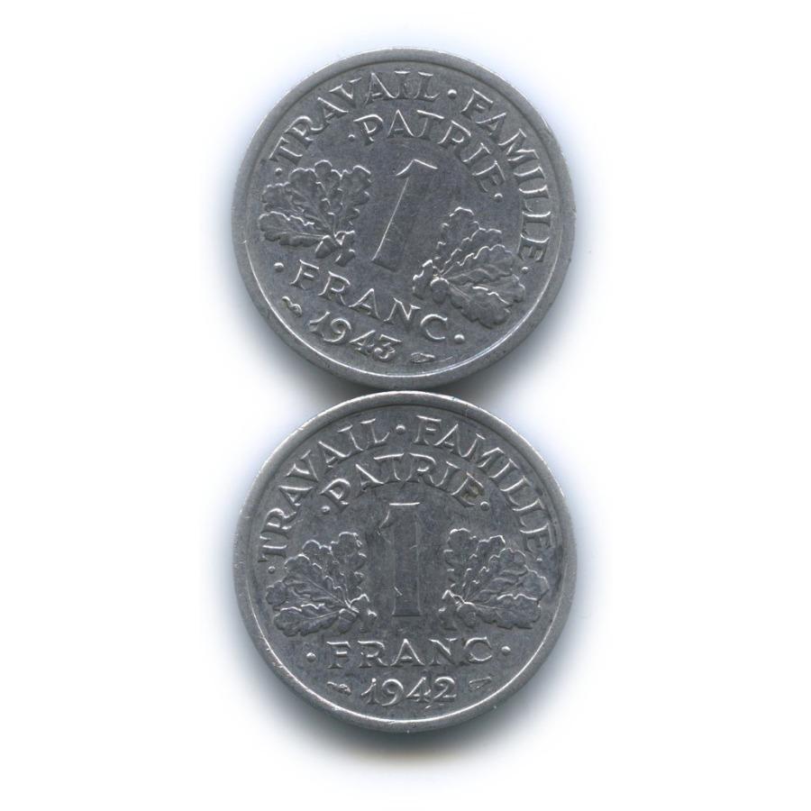 Набор монет 1 франк 1942, 1943 (Франция)