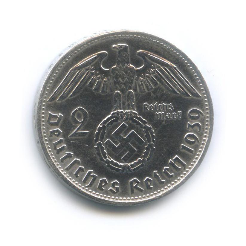 2 рейхсмарки 1939 года B (Германия (Третий рейх))