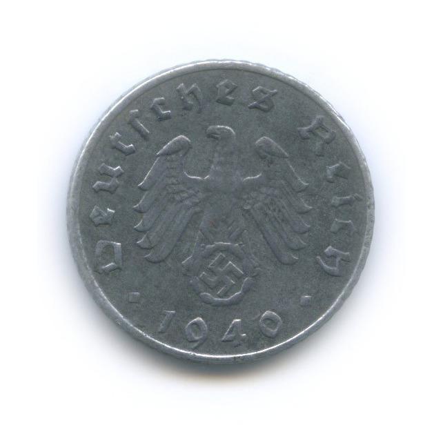 5 рейхспфеннигов 1940 года G (Германия (Третий рейх))