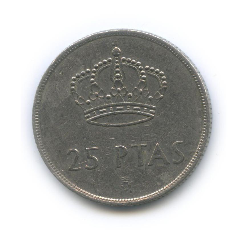 25 песет 1983 года (Испания)