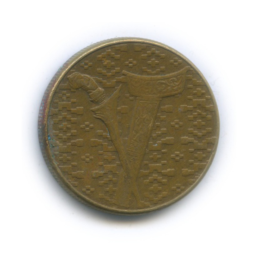 1 ринггит 1990 года (Малайзия)