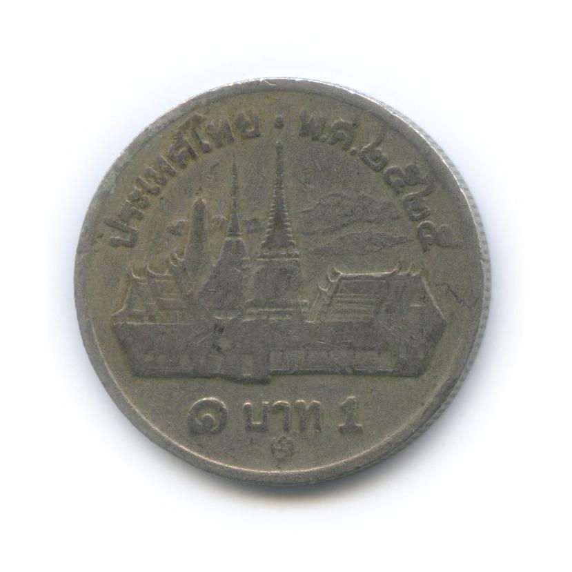 1 бат 1982 года (Таиланд)