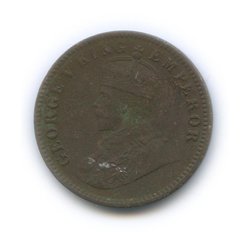 1/4 анны, Британская Индия 1912 года