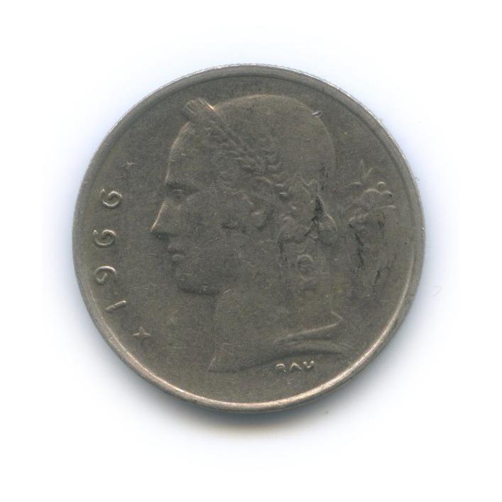 1 франк 1966 года Ë (Бельгия)