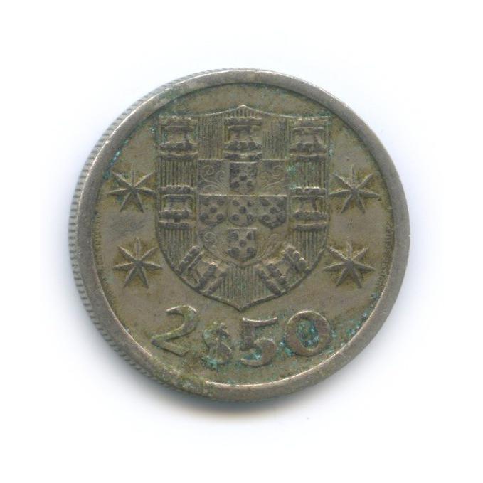 2.5 эскудо 1968 года (Португалия)