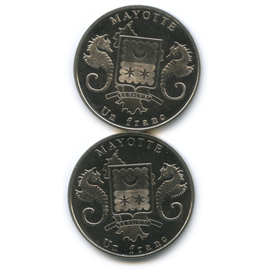 Набор монет 1 франк - Динозавры, Майотта 2015 года