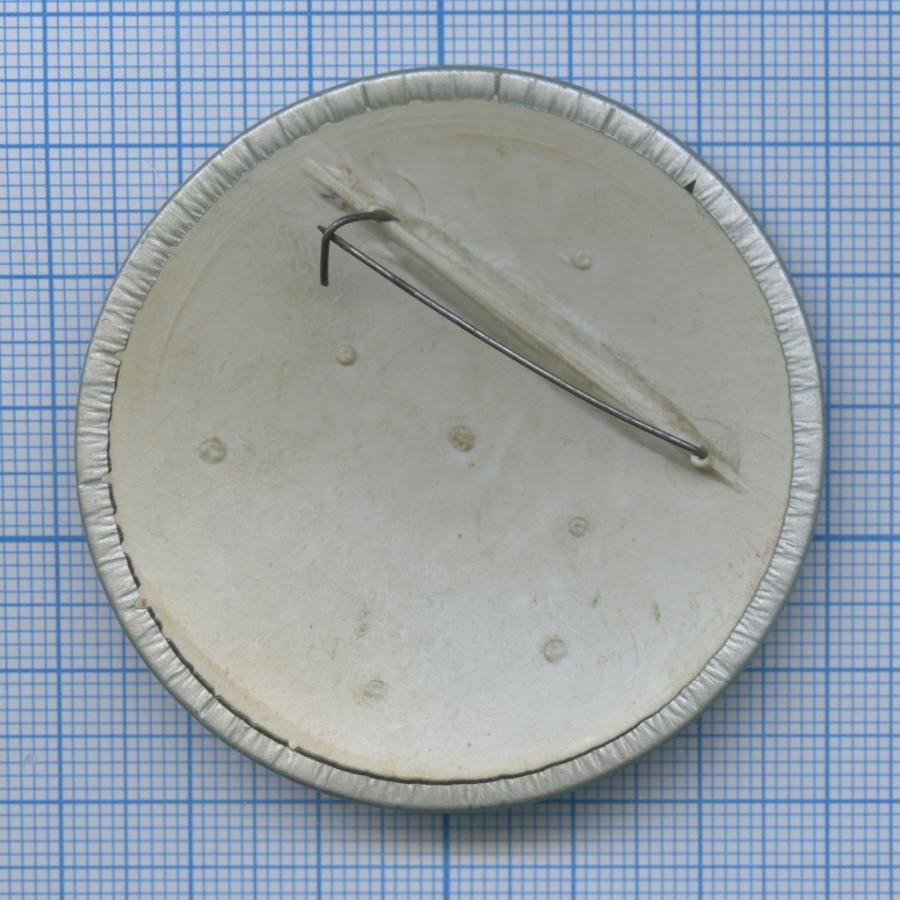 Значок «Научно-техническое творчество молодежи «ВИНЦЕНТ», г. Москва» 1954 года (СССР)
