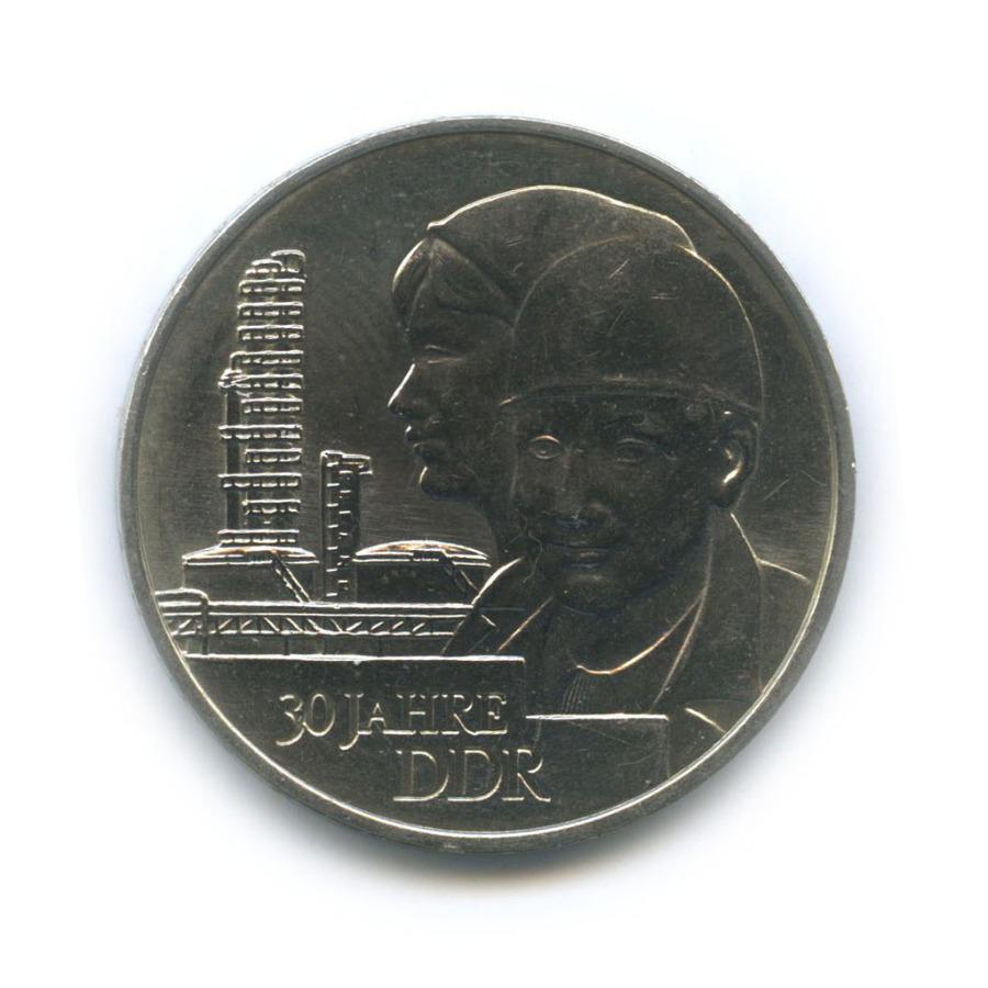 20 марок — 30 лет образования ГДР 1979 года (Германия (ГДР))