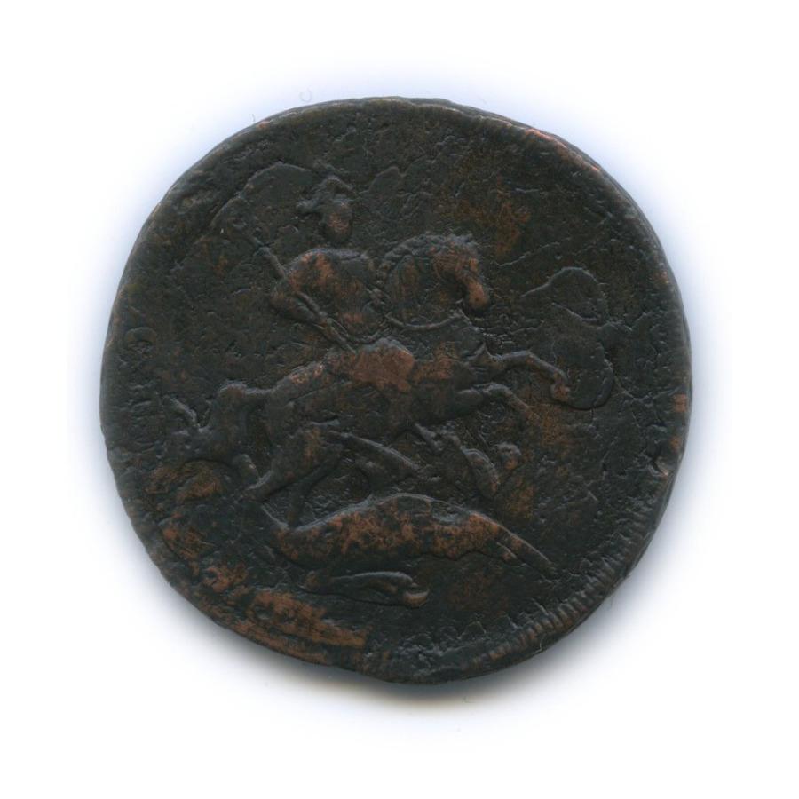 2 копейки (двойной перечекан из«крестовых» 5 копеек и«облачной» копейки) 1758 года (Российская Империя)
