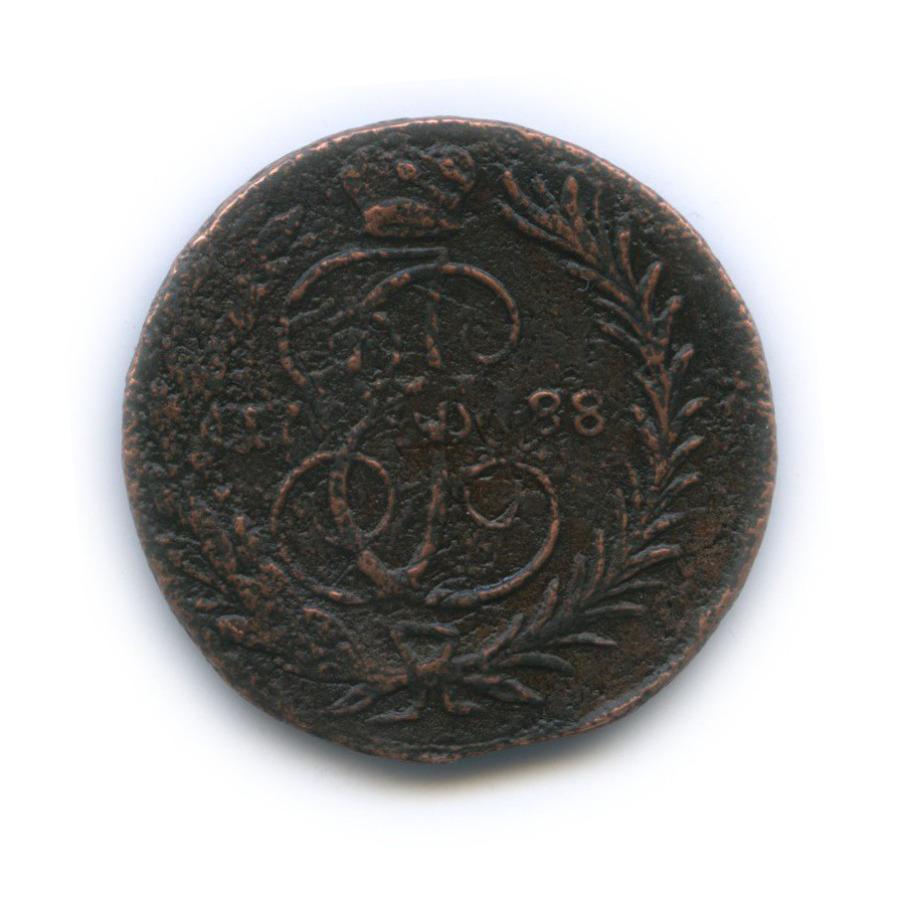 1 копейка 1788 года ММ (Российская Империя)